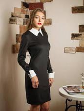 Платье женское офисное Платья женские, фото 3