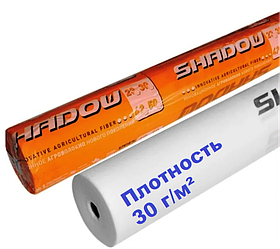 Агроволокно белое Shadow 30 г/м² 12.5 х 100 м. (Чехия)