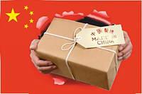 Товары с Китая