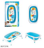 Ванночка для купання немовляти складна Слоник в коробці 81*7,5*45 см