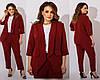 Элегантный женский деловой костюм тройка: блуза, брюки и пиджак без застежки, батал большие размеры, фото 8