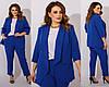 Элегантный женский деловой костюм тройка: блуза, брюки и пиджак без застежки, батал большие размеры, фото 9