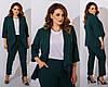 Элегантный женский деловой костюм тройка: блуза, брюки и пиджак без застежки, батал большие размеры, фото 10