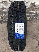 Зимние шины 155/70R13 Росава БЦ-10, 75Q, фото 1