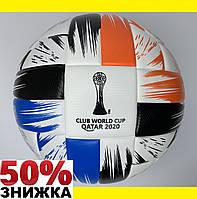 Футбольный мяч Высококачественный полиуретан Качественный футбольный мяч Футбольные мячи