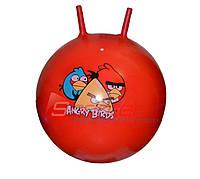 Мяч-прыгун с рожками 60 см