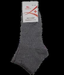 Шкарпетки медичні без гумки Medical Line 36-40 сірі