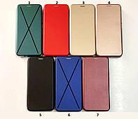 Чехол книжка KD для Motorola Moto G4 XT1625, XT1622, XT1624