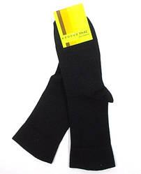 Шкарпетки Крокус медичні БЕЗ ГУМКИ 39-42 чорні