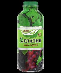 Добриво Хелатин Виноград, 1,2 л