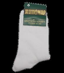 Шкарпетки чоловічі бавовна Житомир 41-45 білі