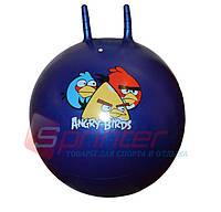 Мяч-прыгун с рожками 65 см
