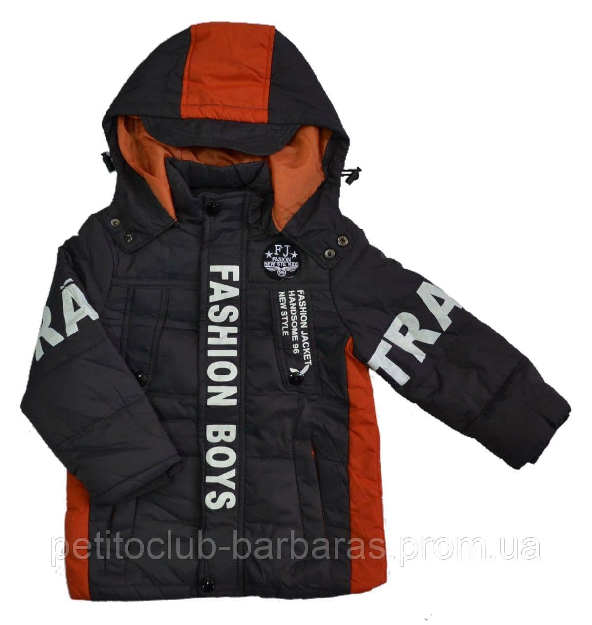 Дитяча демісезонна куртка для хлопчика Fashion Boys коричнева (Grace, Угорщина)