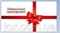 Условия использования Подарочного сертификата