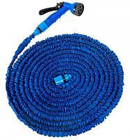 Шланг садовый поливочный X-hose 45 метров м СИНИЙ | Компактный шланг с распылителем растягивающийся