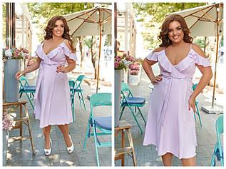 Летнее свободное платье на запах с декольте на тонких бретелях, супер батал большие размеры