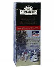 """Чай """"Ahmad"""" англійський сніданок 25 пакетів"""