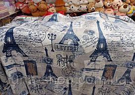 Плед-покривало Париж-1, 160*220,200*220, 220*240