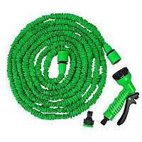 Садовый шланг для полива X-hose 15 метров ЗЕЛЕНЫЙ | Компактный растягивающийся шланг с распылителем
