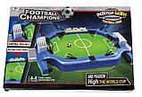 Дитяча настільна гра футбол football champions, фото 7
