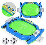 Настольная игра для детей футбол football champions для двух игроков, фото 3