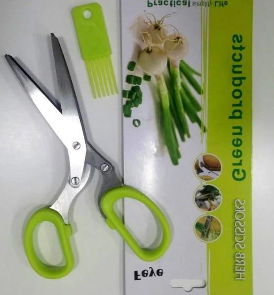 Ножницы кухонные для нарезки зелени и овощей 5 лезвий