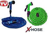 Садовий шланг для поливу Xhose 22.5 Метра 75FT з розпилювачем X-Hose 22.5 м Зелений, фото 3