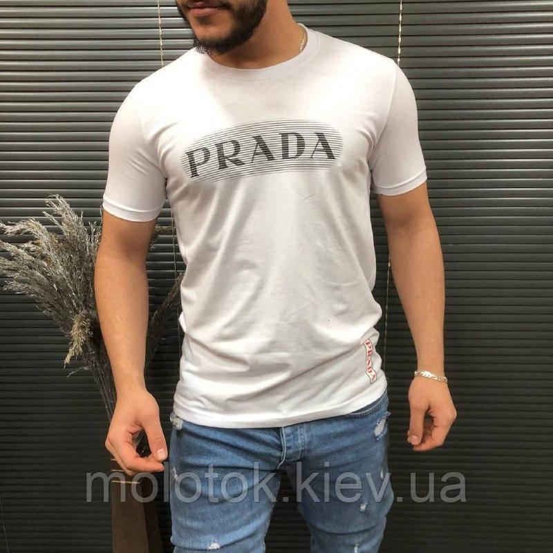 Чоловіча футболка Prada біла