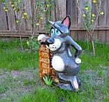 Садовый декор «Волк с камнем» #3 (42 см, керамика), фото 3