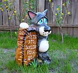Садовый декор «Волк с камнем» #3 (42 см, керамика), фото 2