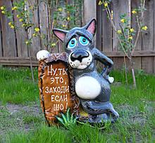 Садовый декор «Волк с камнем» #3 (42 см, керамика)