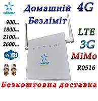 4G LTE+3G стационарный роутер Киевстар Домашний 4G R0516 до 300 Мбит/сек с 2 выходами под антенну MIMO