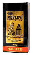 Турецкий чай черный крупнолистовой 250 г Has-Tee Mevlevi (Бергамот)