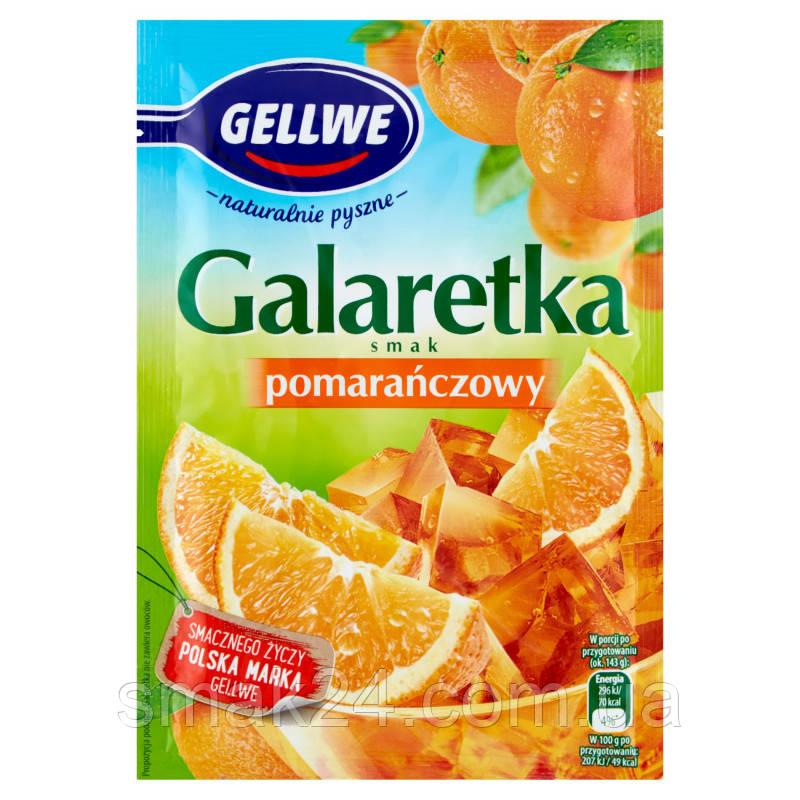 Желе (Galaretka) со вкусом апельсина Gellwe Польша 75г