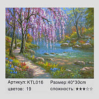 Картина по номерам KTL 0016 40х30
