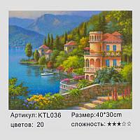 Картина по номерам KTL 0036 40х30