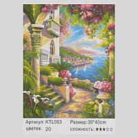 Картина по номерам KTL 0053 40х30