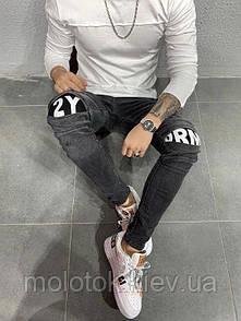 Чоловічі завужені джинси рвані Туреччина