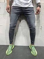 Мужские зауженные джинсы серые Турция