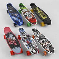 Скейт Пенни борд S 00164 Best Board 6 видов, колёса PU, d=6см, светятся