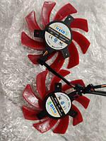 Комплект вентиляторов FirstD FDC10H12S9-C FY09010H12LPB кулер Cooler 87 мм  XFX RX 570 RS R9 285 390X RX580