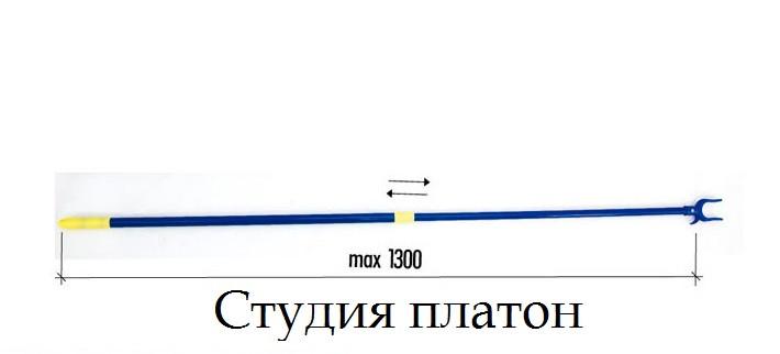 Крючок для вешалок  пластиковый