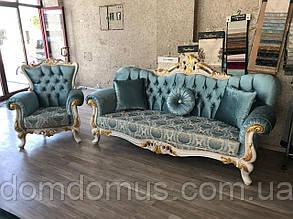 """Комплект м'яких меблів """"ASIA"""" Борокко(диван + два крісла) Latifa Sofa, Туреччина"""