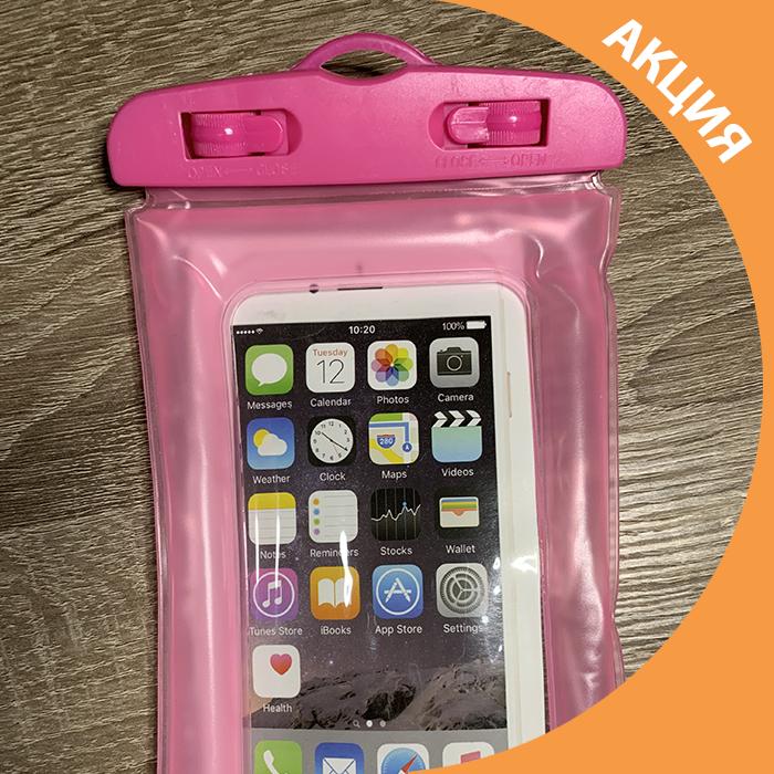 ✨ Водонепроницаемый чехол (гермопакет) для телефона, смартфона,  айфона, iphone розовый ✨