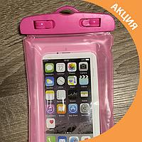 ✨ Водонепроницаемый чехол (гермопакет) для телефона, смартфона,  айфона, iphone розовый ✨, фото 1