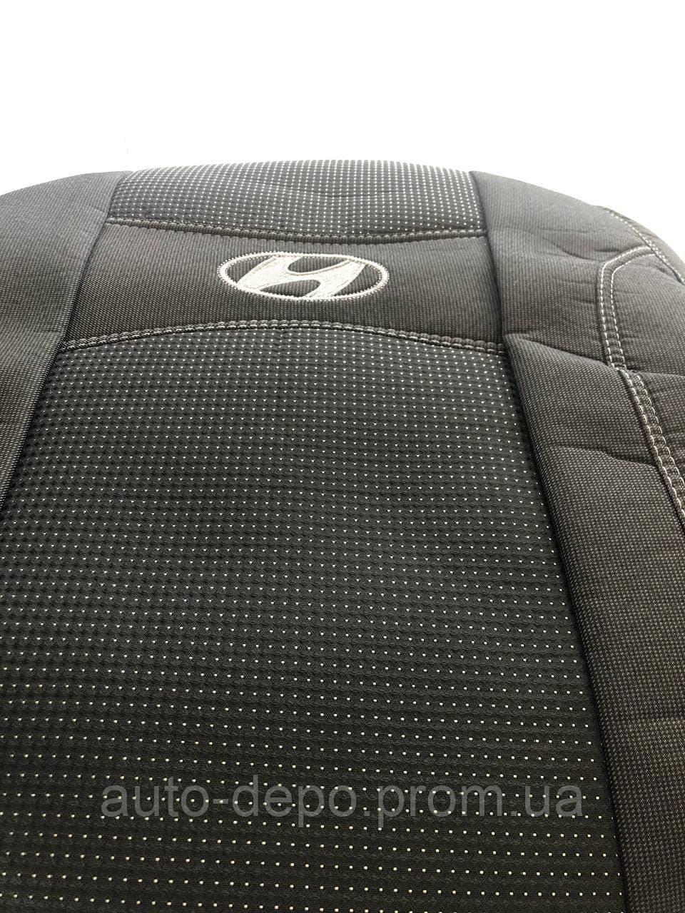 Чохли для автомобіля Хундай, Hyundai