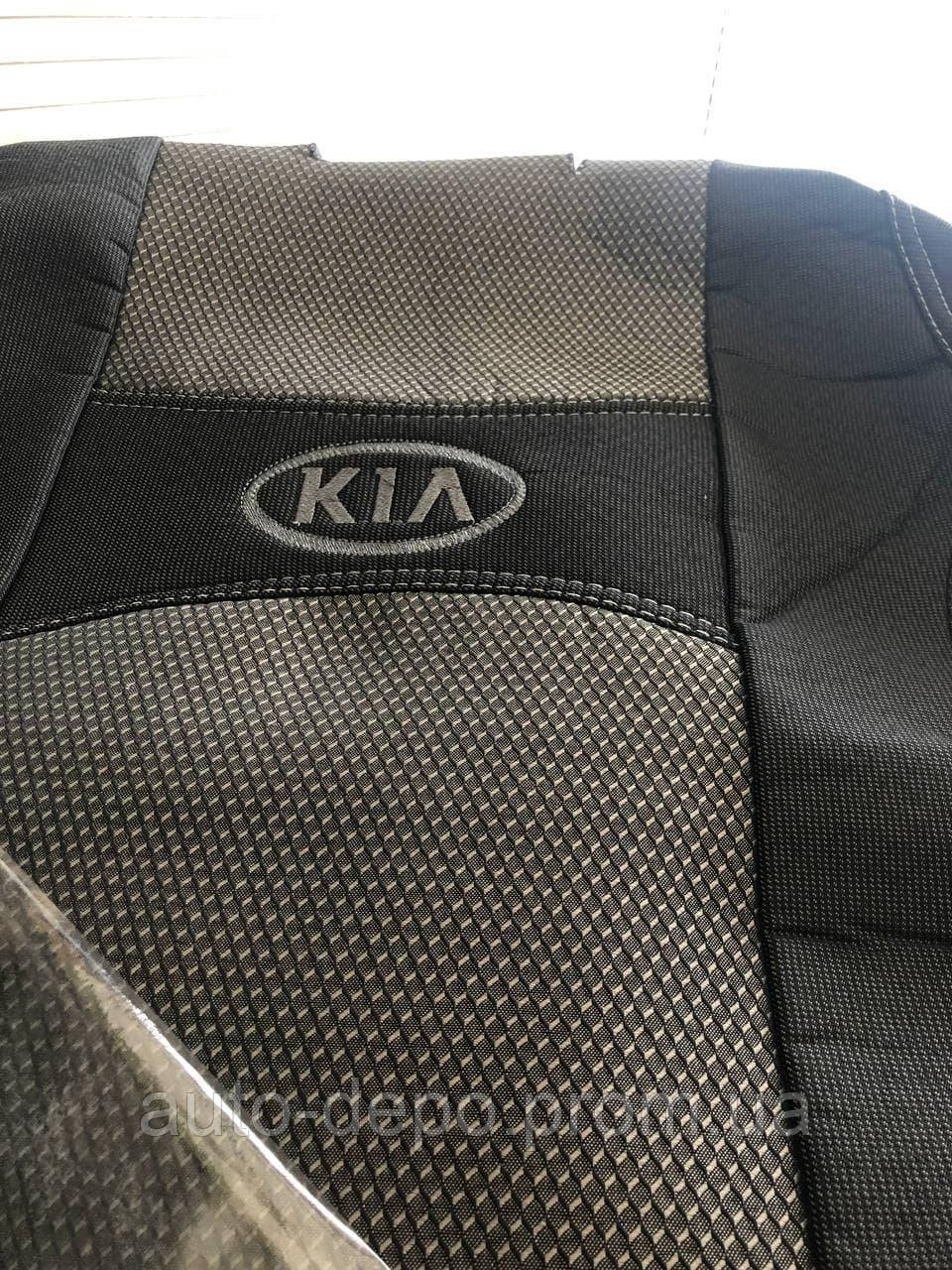 Чехлы для автомобиля Киа, Kia