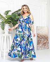 Платье женское в пол на запах с открытыми плечами синий