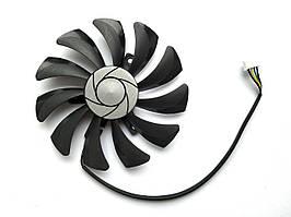 Вентилятор ONG HUA кулер для видеокарты MSI HA9010H12F-Z (HA9010H12SB-Z)