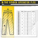 Брюки м-тас Operator flex black, фото 5